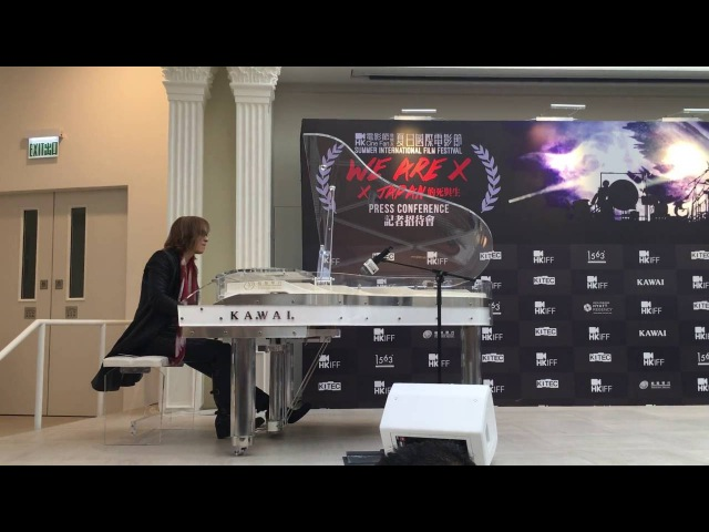 《X Japan的死與生記者招待會》Yoshiki現場彈奏片段