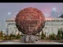 Тула - Земля моя. Посвящается Городу - Герою Туле. 1 ноября 2016 год