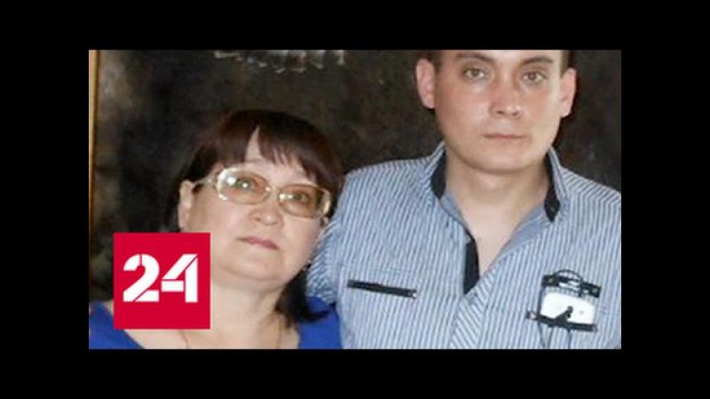 Житель Башкирии не поделил семейный бизнес и убил мать и сестру