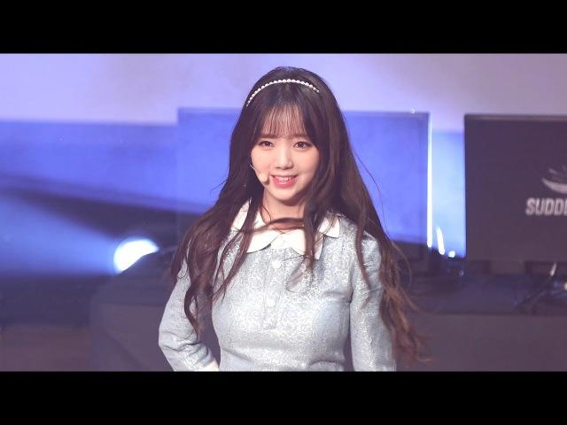 171203 러블리즈 (Lovelyz) - 아츄 (Ah-Choo) 케이 직캠 (Kei Focused) [서든어택 팬미팅] 4K Fancam by 비몽