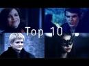 ► TOP 10 Самых опасных злодеев из знаменитых сериалов