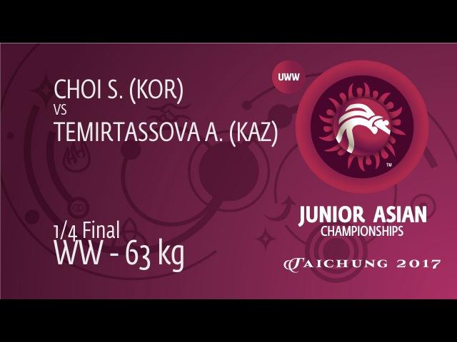1/4 WW - 63 kg: A. TEMIRTASSOVA (KAZ) df. S. CHOI (KOR) by FALL, 4-0 » Freewka.com - Смотреть онлайн в хорощем качестве