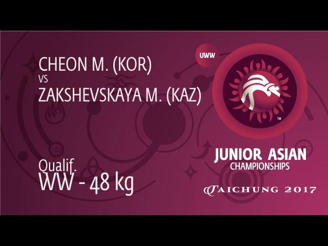 Qual. WW - 48 kg: M. ZAKSHEVSKAYA (KAZ) df. M. CHEON (KOR) by TF, 10-0 » Freewka.com - Смотреть онлайн в хорощем качестве