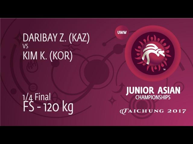1/4 FS - 120 kg: K. KIM (KOR) df. Z. DARIBAY (KAZ), 5-1 » Freewka.com - Смотреть онлайн в хорощем качестве