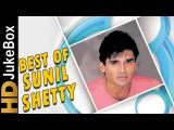 Best Of Sunil Shetty Jukebox | 90s Superhit Hindi Songs Collection | Evergreen Hindi Songs Video