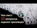 История ТРИЗ: 1970-2018