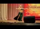 Юлия Александрова Лига взрослые продолжающие классика 1 место Брянск