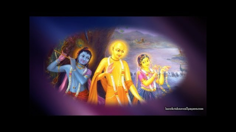 Gaur Purnima Special: Very Melodious Bhajan - Nitai Gauranga Jaya ! Nitai Gauranga Jaya !