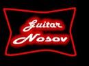 Не повторяется такое никогда С.Туликов Ноты и табы для гитары соло