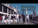 PRO100DUBAI - DAY2(SkyDive Shopping) - Бонусный тур для TOP50