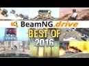 - BEST OF 2016 (Crashes, Dashcams, CCTVs, Police Chases, Cinematics)