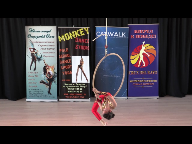 Кулик Анастасия, 10 лет - Catwalk Dance Fest VIIl pole dance, aerial 14.05.17.