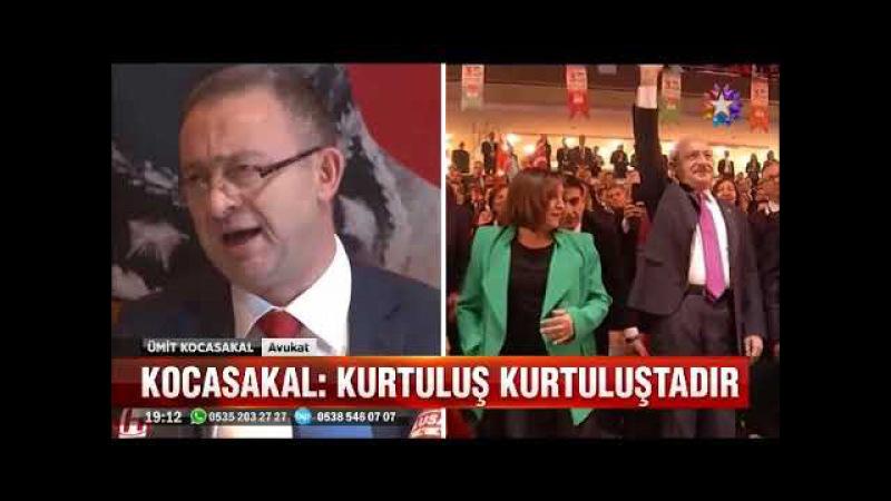 Kemal Kılıçdaroğlunun ilk rakibi Ümit Kocasakaldan Kurtuluş Kuruluştadır sloganı