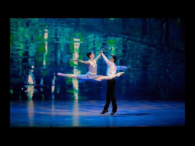 Адажио из балета «Золушка»