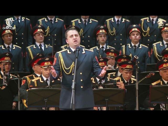 Вставай бессмертный полк - Alexandrov Ensemble (2017)
