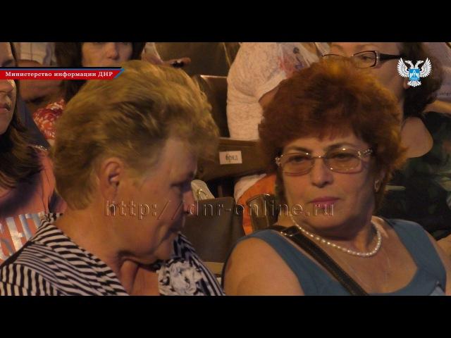 В Донецке прошёл концерт авторской военно-лирической песни «Война и Мир»