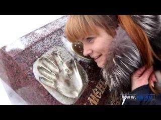 В Нижнем Новгороде в парке им.Пушкина установили говорящий камень желаний.