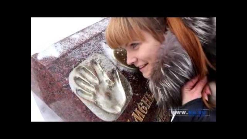 В Нижнем Новгороде в парке им Пушкина установили говорящий камень желаний
