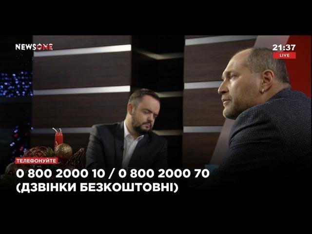 Береза: пока украинцы будут брать гречку за выборы, мы и дальше будем жить в дерь ...