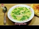 Чихиртма Суп на 2 3 и т д января Просто вкусно недорого Интересные рецепты