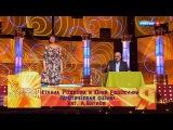 Эфир от 03.12.2017. Светлана Рожкова и Юрий Евдокунин