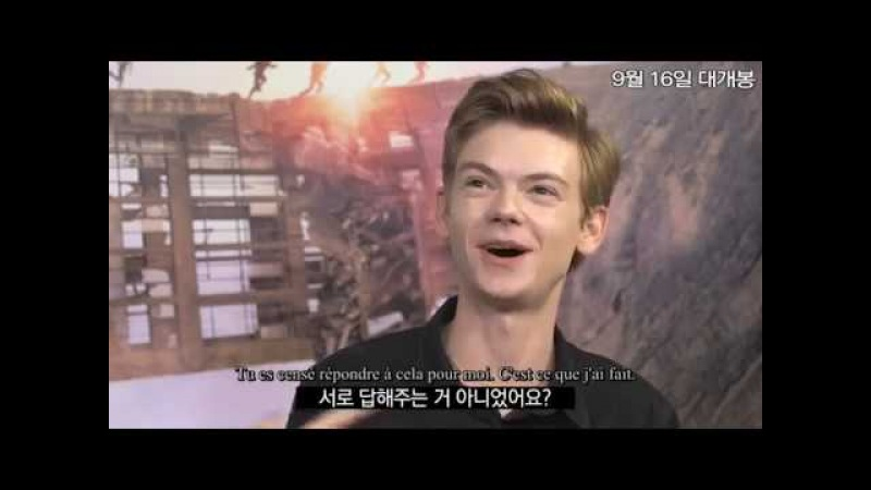 [VOSTFR]Ki Hong Lee Thomas Sangster: funny jolly p250~Labyrinthe 2~Maze Runner:The Scorch Trials