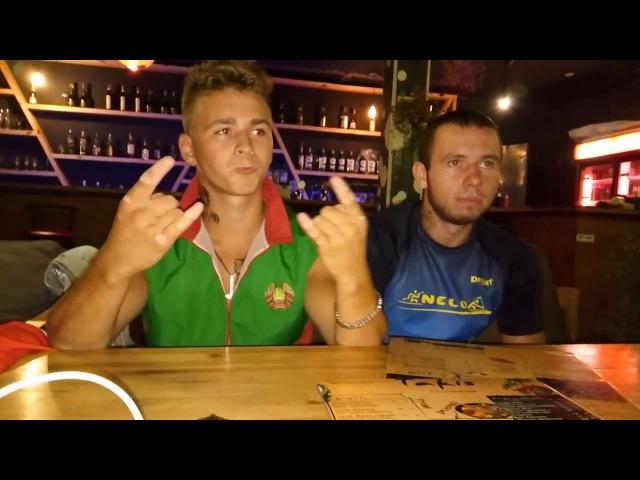 Киев:Педофил На Мосту.Киевские бары.Международные Соревнования | День Второй