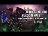 Teron Gorefiend Black Temple TBC 2.4.3 First kill
