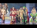 Mister International 2015 Pageant Night Part 1/9 - National Costume