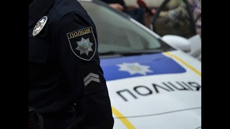 Разгул криминала и отток кадров: что происходит с Нацполицией Украины? (пресс-конференция)