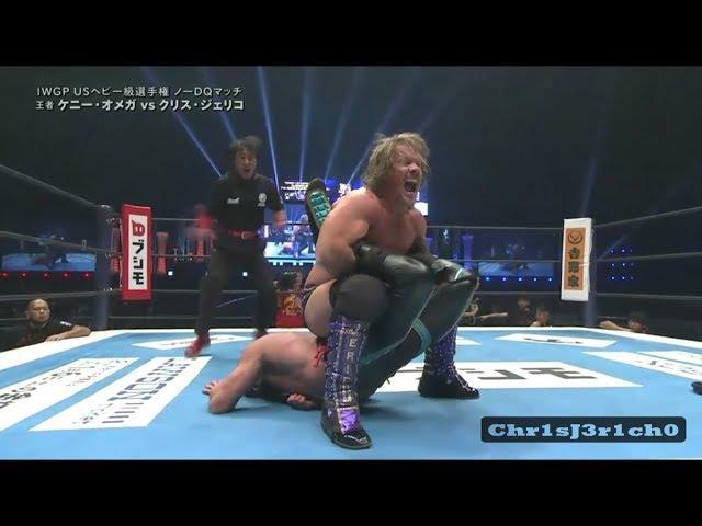 Chris Jericho vs Kenny Omega Highlights HD - NJPW Wrestle Kingdom 12