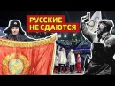 Как наши болеют на Олимпиаде? Алексей Казаков