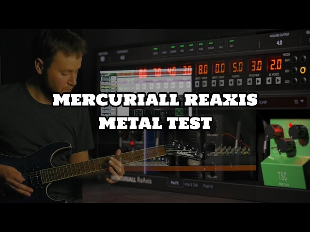 Mercuriall ReAxis - Metal Test