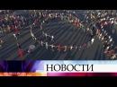 Вцентре Петербурга более трех тысяч человек приняли участие в«Хороводе мира».
