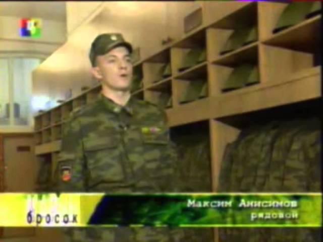 1ОСБРО Первая отдельная стрелковая бригада охраны министерства обороны РФ вч 83420 Репортаж