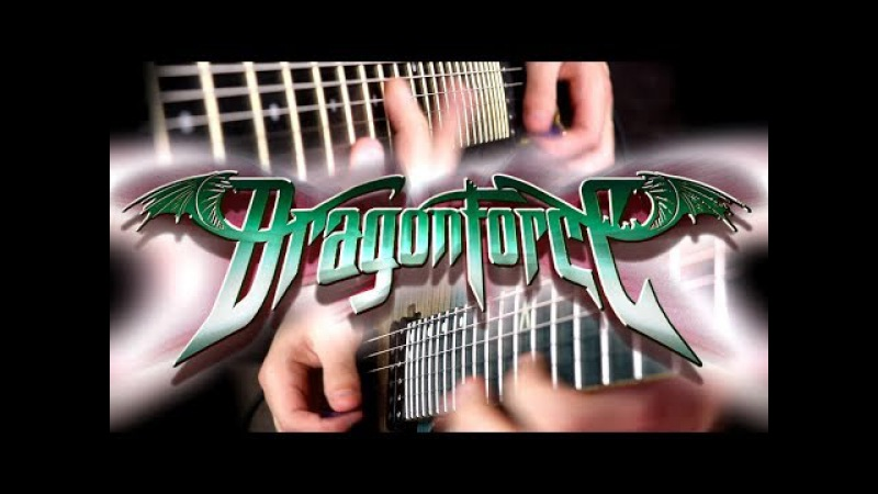 If Dragonforce Played Guitar For...
