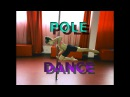 Пол -дэнс. Студия танцев на пилоне SokolovaDanceStudioс Эмили Москаленко.Украина має талант