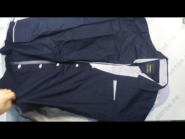 Shirts men Exclusive mix(8kg) 3пак - рубашки мужские крем Англия