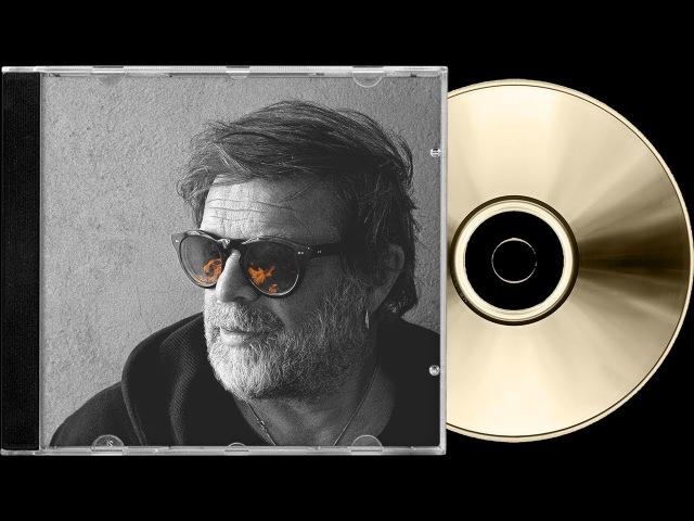 Борис Гребенщиков — Время N (Альбом 2018) HQ ✓