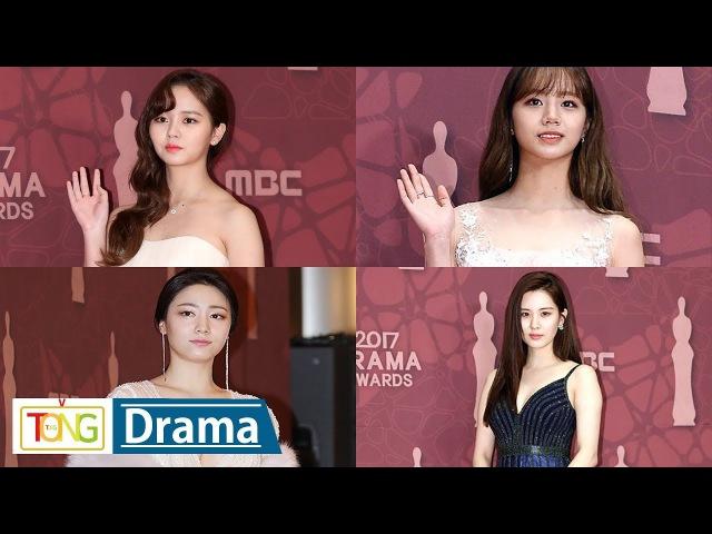 여배우들, 과감한 드레스로 눈길···'MBC 연기대상' 레드카펫 현장 (MBC Drama Awards, 혜리, 류