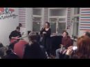 Настежь - Лит.-муз. The MOST школа fest! (Воронеж, 03.03.18)