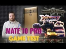 Смартфон Huawei Mate 10 Pro - игровое тестирование. WOT Blitz, Asphalt Экстрим, MARVEL Future Fight