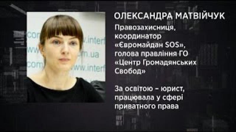 LifeКод: Данило Яневський. Олександра Матвійчук. Новітні політв'язні України (18.03.16)
