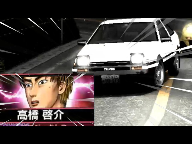 INITIAL D. when videogame overtakes anime.