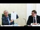 ВСовете Федерации комиссия позащите государственного суверенитета России представила доклад поитогам работы загод