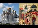 Догмат о Богочеловеческом Царстве Пресвятой Троицы (5)