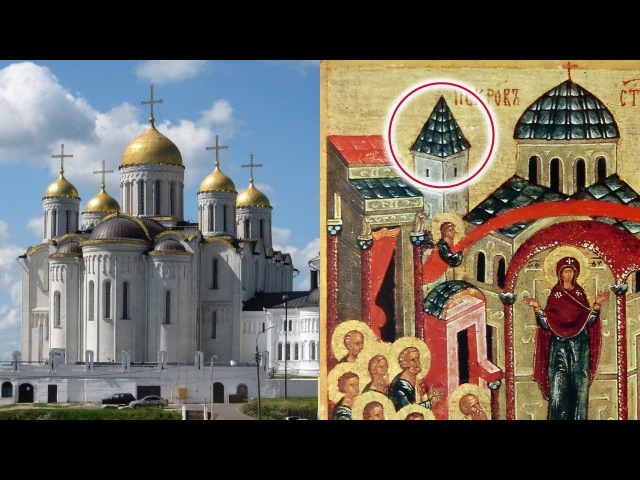 Догмат о Богочеловеческом Царстве Пресвятой Троицы 5