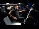 Подлокотник для Хендай Солярис 2 Hyundai Solaris 2 2017гв Обзор