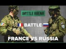 France VS Russia Airsoft FPS Exhibition game GoPro BattleArena