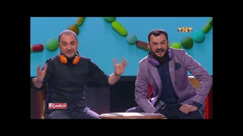 Comedy Club: Демис Карибидис и Андрей Скороход - Олимпиада, где разрешён допинг